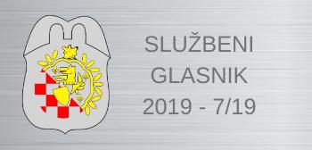Službeni glasnici za 2019:  7/19