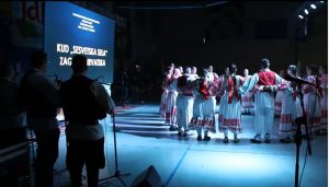 Međunarodna smotra folklora u Kiseljaku